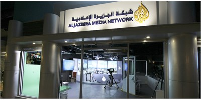 Al Jazeera Careers... What Do You Think You Could Do?